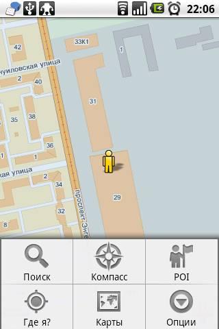 Google Карты Для Android Скачать